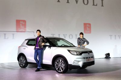 Tivoli Launched in Korea