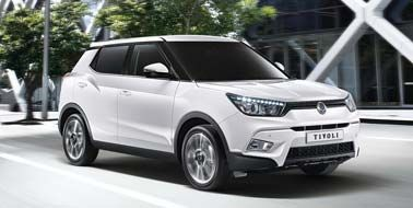 Tivoli Service Plan from £17.55 per month
