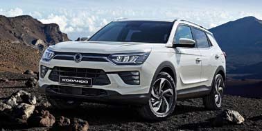Request a brochure for the SsangYong Korando