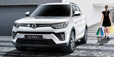 Register your interest for the SsangYong Tivoli
